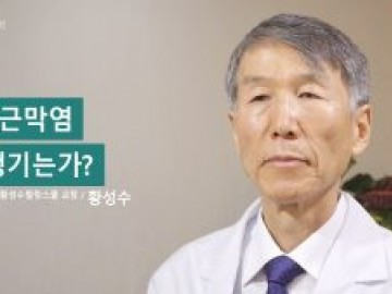 족저근막염은 왜 생기는가?