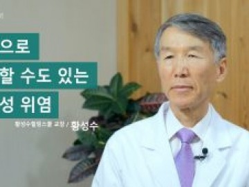 위암으로 발전할 수도 있는 위축성 위염