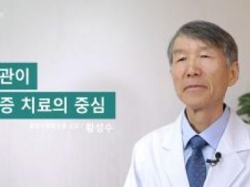 식습관이 불면증 치료의 중심