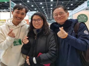 [제1회 비건 페스타]1월27일 베지닥터참여